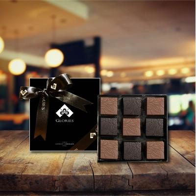 (234 gr) İnci  Madlen Çikolata